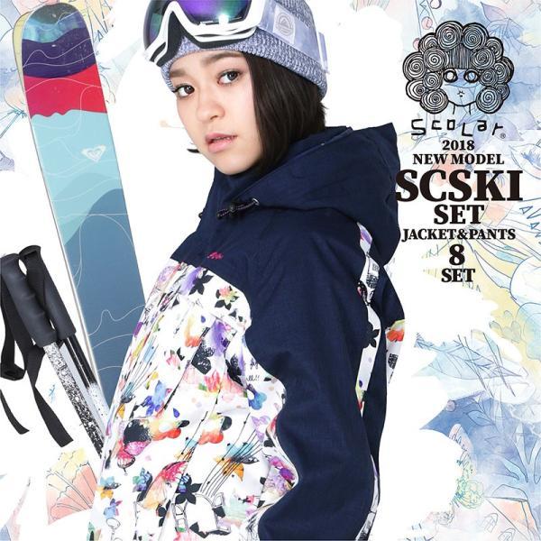 新作即納  スキーウェア レディース スキー ウェア 上下セット ジャケット パンツ SCSKI ScoLar/スカラー ocstyle 05