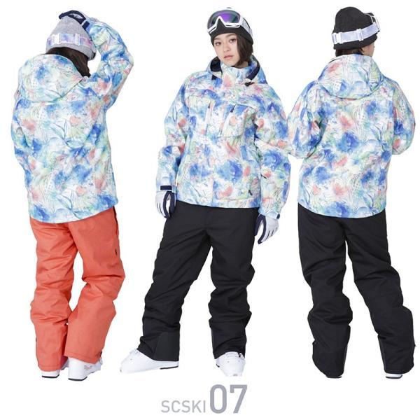 新作即納  スキーウェア レディース スキー ウェア 上下セット ジャケット パンツ SCSKI ScoLar/スカラー ocstyle 09