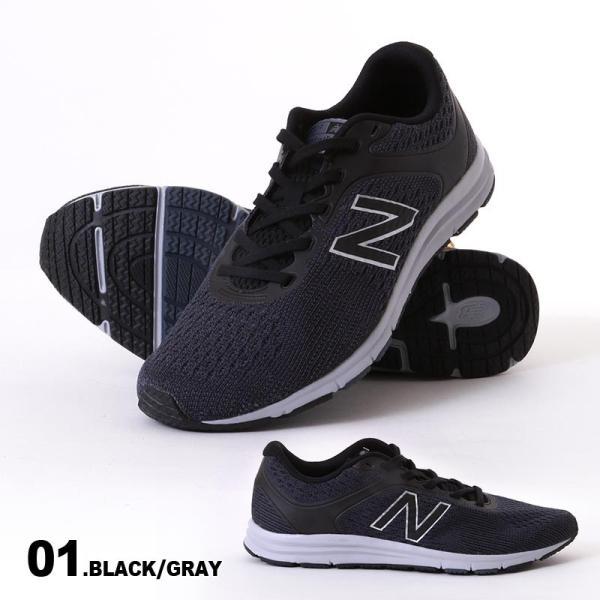 NEW BALANCE/ニューバランス メンズ ランニング スニーカー シューズ 靴 くつ カジュアル ウォーキング マラソン ジョギング M635|ocstyle|02