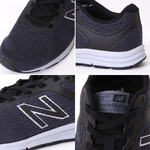 NEW BALANCE/ニューバランス メンズ ランニング スニーカー シューズ 靴 くつ カジュアル ウォーキング マラソン ジョギング M635|ocstyle|06