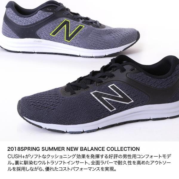 NEW BALANCE/ニューバランス メンズ ランニング スニーカー シューズ 靴 くつ カジュアル ウォーキング マラソン ジョギング M635|ocstyle|08
