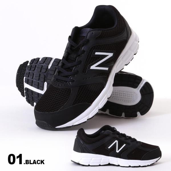 NEW BALANCE/ニューバランス メンズ ランニング スニーカー シューズ 靴 くつ カジュアル ウォーキング マラソン ジョギング M460|ocstyle|02