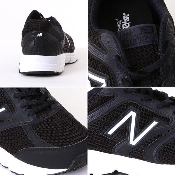 NEW BALANCE/ニューバランス メンズ ランニング スニーカー シューズ 靴 くつ カジュアル ウォーキング マラソン ジョギング M460|ocstyle|06