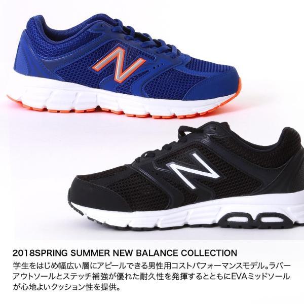 NEW BALANCE/ニューバランス メンズ ランニング スニーカー シューズ 靴 くつ カジュアル ウォーキング マラソン ジョギング M460|ocstyle|08