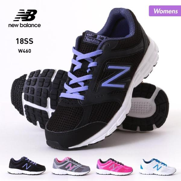 NEW BALANCE/ニューバランス レディース ランニング スニーカー シューズ 靴 くつ カジュアル ウォーキング マラソン ジョギング W460|ocstyle