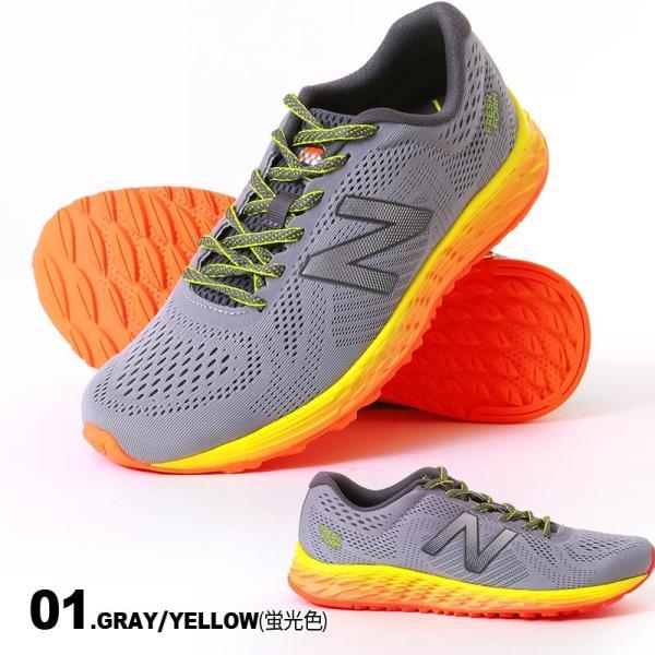 NEW BALANCE/ニューバランス メンズ ランニング スニーカー シューズ 靴 くつ カジュアル ウォーキング マラソン ジョギング MARIS ocstyle 02