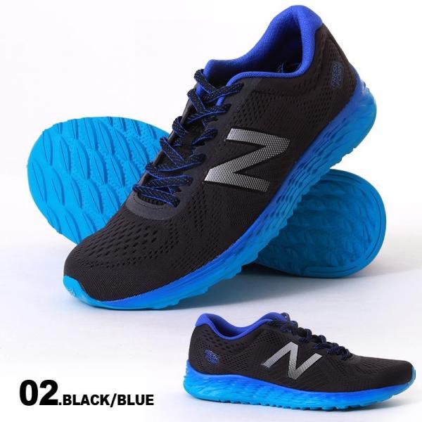 NEW BALANCE/ニューバランス メンズ ランニング スニーカー シューズ 靴 くつ カジュアル ウォーキング マラソン ジョギング MARIS ocstyle 03