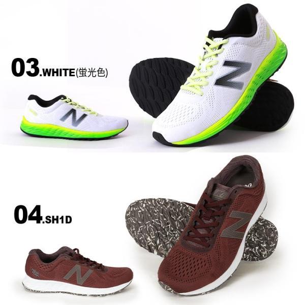 NEW BALANCE/ニューバランス メンズ ランニング スニーカー シューズ 靴 くつ カジュアル ウォーキング マラソン ジョギング MARIS ocstyle 04