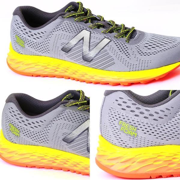 NEW BALANCE/ニューバランス メンズ ランニング スニーカー シューズ 靴 くつ カジュアル ウォーキング マラソン ジョギング MARIS ocstyle 06