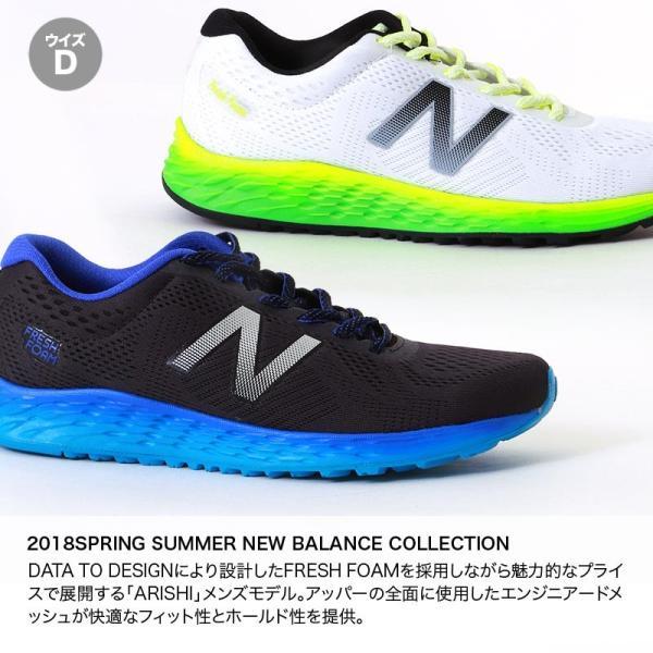 NEW BALANCE/ニューバランス メンズ ランニング スニーカー シューズ 靴 くつ カジュアル ウォーキング マラソン ジョギング MARIS ocstyle 08
