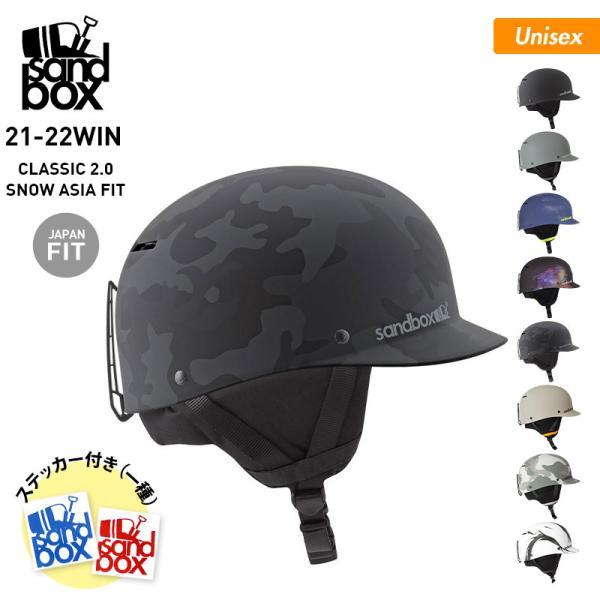 SAND BOX/サンドボックス メンズ&レディース アクションスポーツ用 ヘルメット スノーボード スノボ スキー スケートボード スケボー CLASSIC2.0 SNOW ASIA FIT