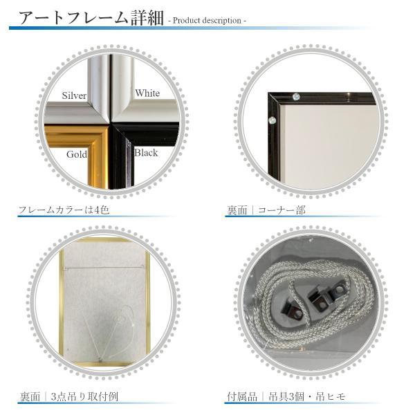 アートポスター/Aroma of Paris/選べる7サイズ&ポスター単品orフレームセット/Design:#260 octopus-goods01 05