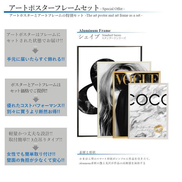アートポスター/Aroma of Paris/選べる7サイズ&ポスター単品orフレームセット/Design:#501 octopus-goods01 04