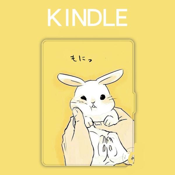 Kindle paperwhite ケース キンドル ペーパーホワイト カバー キャラクター スリム スタンド  耐衝撃 かわいい 子ウサギ