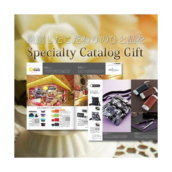 カタログギフト ブランドセレクション 5800円コース 内祝い 結婚内祝い 出産内祝い 快気祝い 香典返し