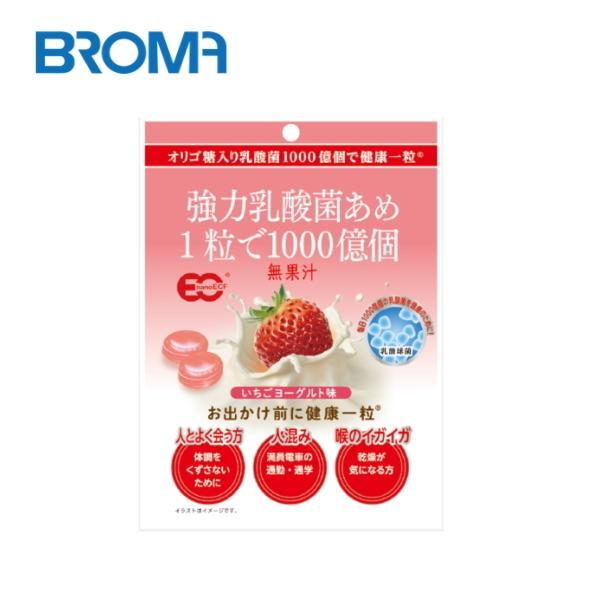 BROMA ブロマ 強力乳酸菌あめ 乳酸菌 オリゴ糖入り 10粒 キャンディー 個包装 飴 いちごヨーグルト味 サプリ サプリメント 健康対策 ネコポス発送