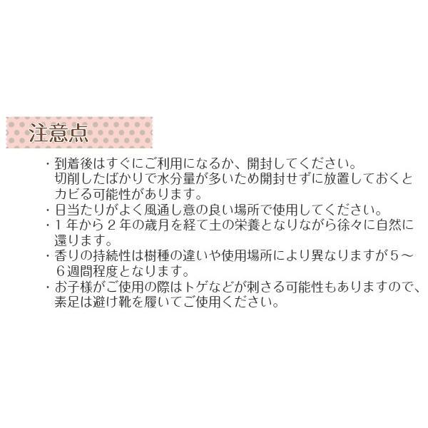 ナチュラルウッドチップ(100L)雑草対策・ドッグラン用 国産 odaiba-gardenclub 10