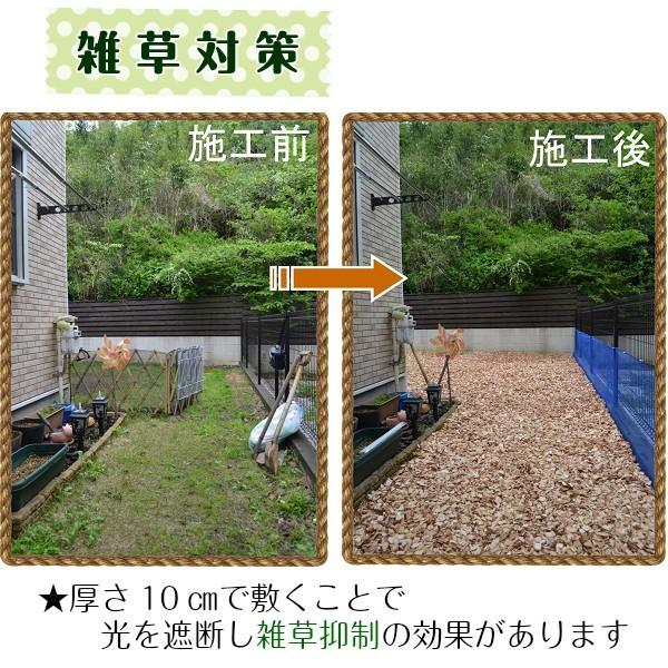 ナチュラルウッドチップ(100L)雑草対策・ドッグラン用 国産 odaiba-gardenclub 07