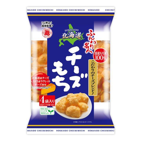 米菓 ふんわり名人 新商品 北海道チーズもち 66g×12袋 越後製菓 国産米100% お菓子