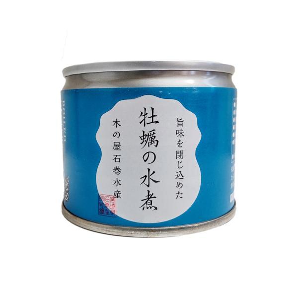 木の屋石巻水産 牡蠣の水煮 125g×6個 缶詰 宮城県産牡蠣 本州送料無料 防災 備蓄