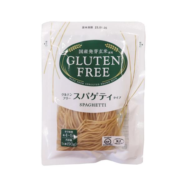 国産発芽玄米使用 グルテンフリー スパゲッティタイプ 90g×144袋 パスタ