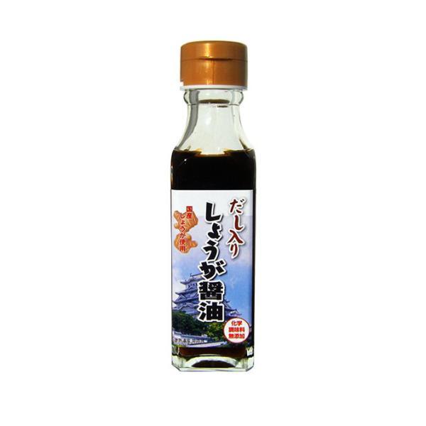 だし入りしょうが醤油 110ml|odashiclub