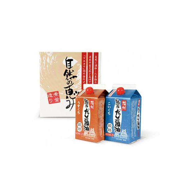 ほほえみセット|odashiclub