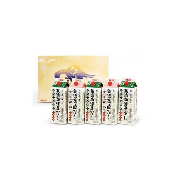 白だしいっぱいセット|odashiclub