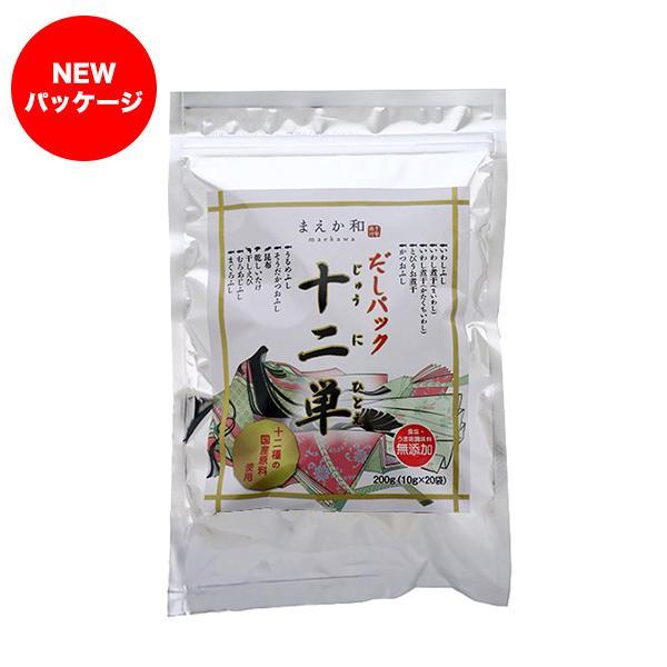 だしパック十二単(じゅうにひとえ)10g×20袋|odashiclub