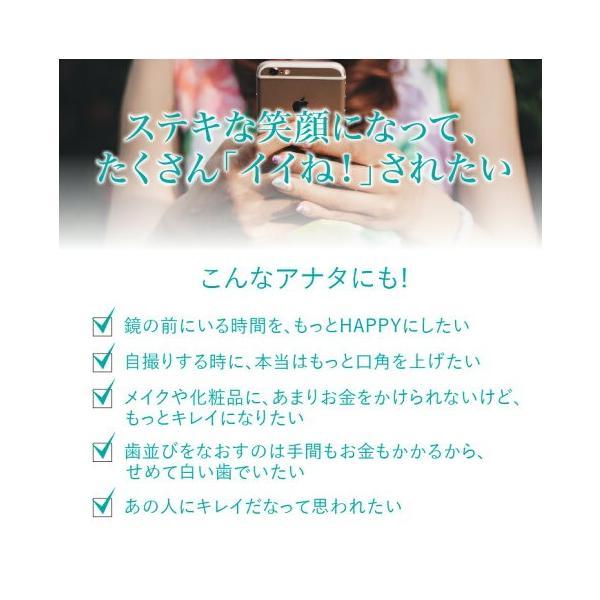 ホワイトニング 歯 ビースマイルホワイトニング キット  送料無料|odecomart|03