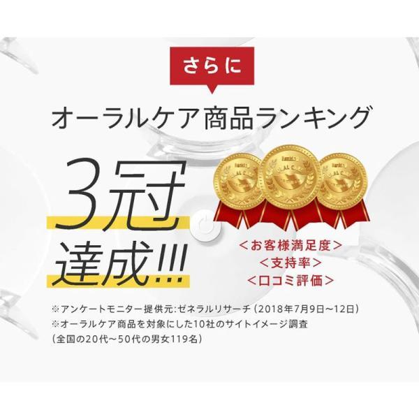 ホワイトニング 歯 ビースマイルホワイトニング キット  送料無料|odecomart|06