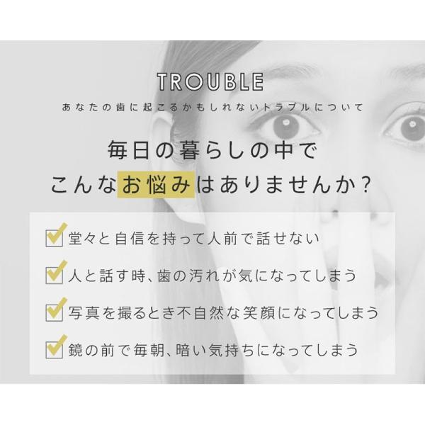 ホワイトニング 歯 ビースマイルホワイトニング キット  送料無料|odecomart|07