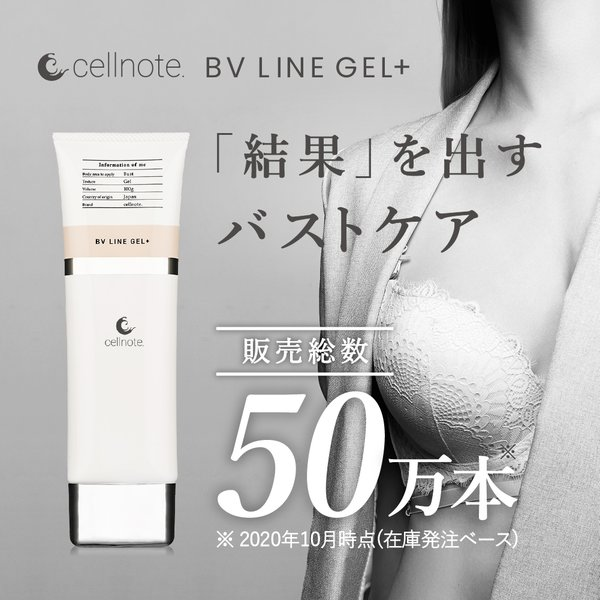 E!Choice Yahoo!店_cellnote-gel-new
