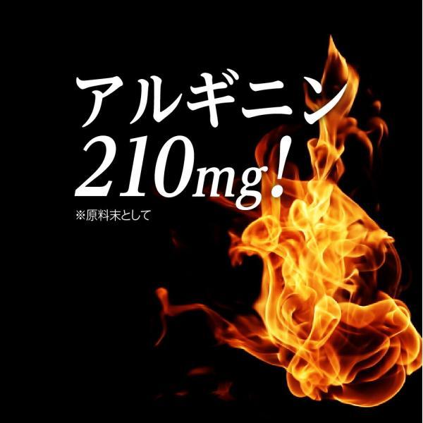 マカ サプリ マカ&クラチャイダム20000プラス 送料無料 ポイント5倍|odecomart|14