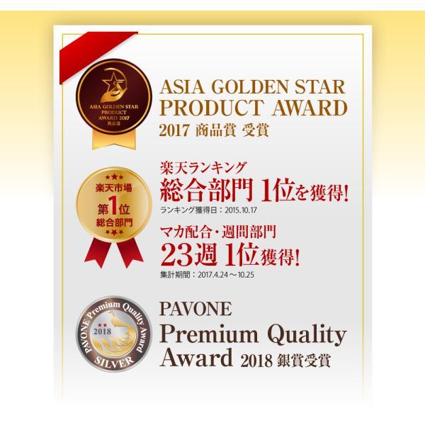 マカ サプリ マカ&クラチャイダム20000プラス 送料無料 ポイント5倍|odecomart|04