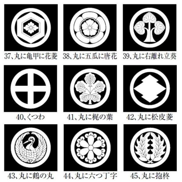貼り紋 女紋 黒地着物用家紋シール 6枚 No.37〜No.70 72148|odori-company|03