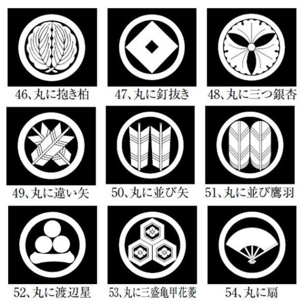 貼り紋 女紋 黒地着物用家紋シール 6枚 No.37〜No.70 72148|odori-company|04