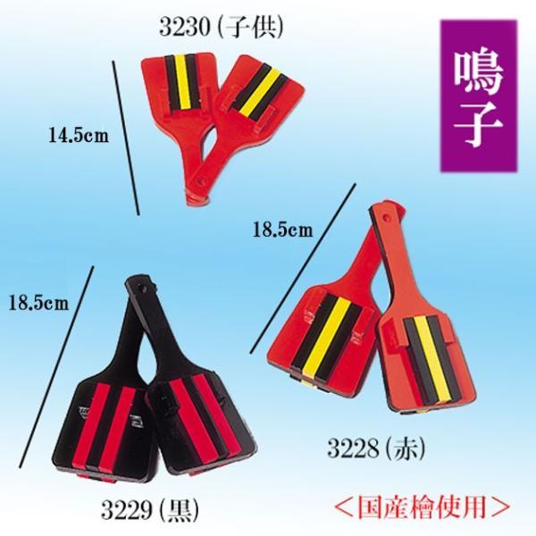 鳴子 1対 赤 踊り用小道具 よさこい衣裳 よさこいコスチューム|odori-company
