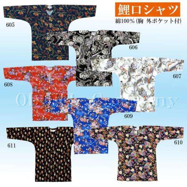 鯉口シャツ 祭り用品 こいぐち 踊り 衣裳 sj605-611|odori-company