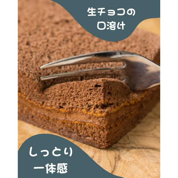 生チョコサンド 4個セット 冷凍|oeuf-pudding2|03