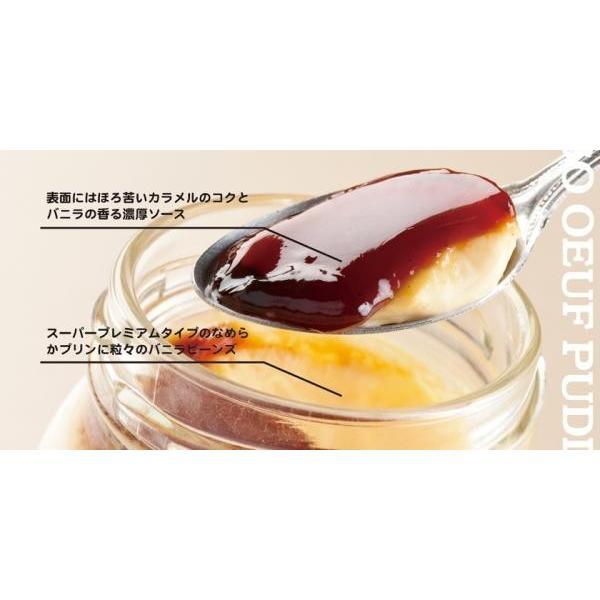 元祖うっふプリン カラメルソース 12個セット 冷蔵|oeuf-pudding2|02