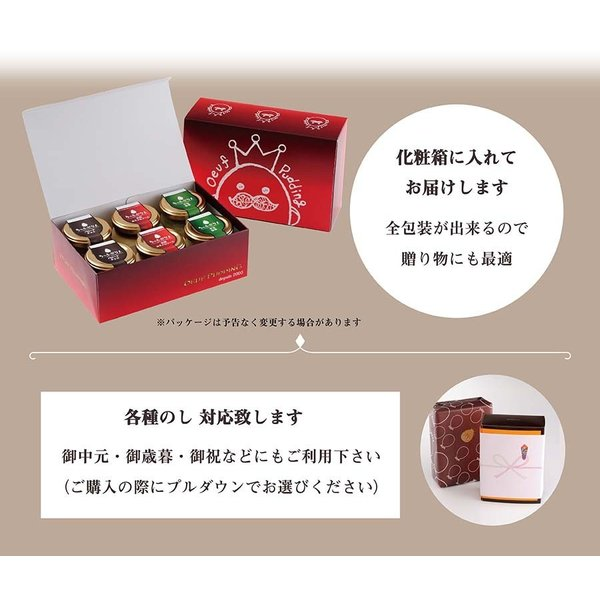 元祖うっふプリン カラメルソース 12個セット 冷蔵|oeuf-pudding2|06