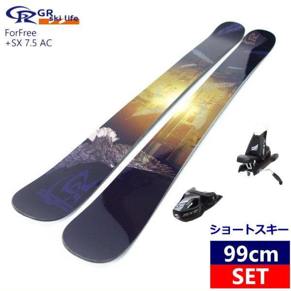 ◎[99cm/90mm]GR ski life ForFree+SX7.5 GW ACショートスキー専門ブランド スキーボード ビンディング付 軽量