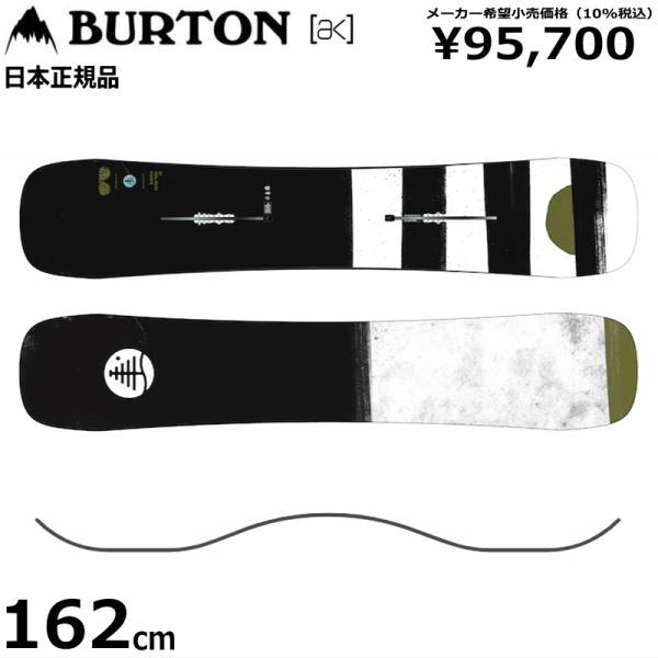 18-19 BURTON FAMILY TREE TRICK PILOT 162cm  メンズ スノーボード オールマウンテン キャンバー ツイン 板 板単体 バートン  型落ち 旧モデル 日本正規品