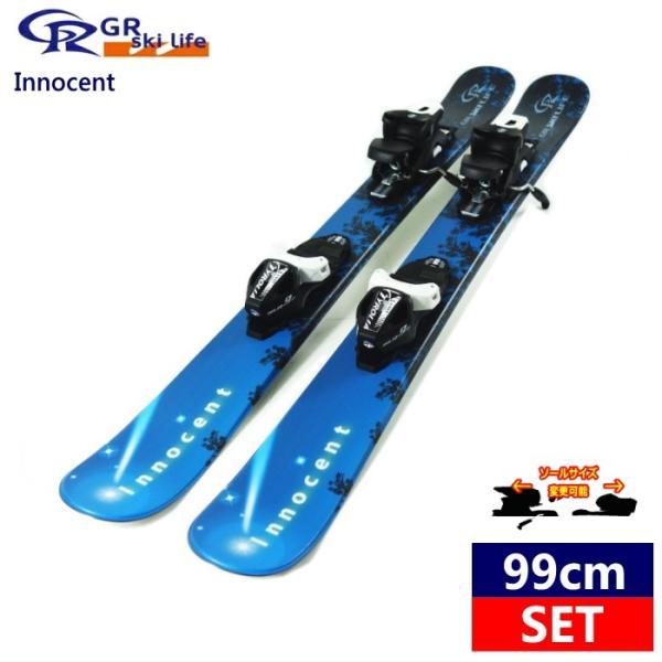 ☆[99cm/90mm幅]GR ski life Innocent スキーボード ビンディング付 セット ファンスキー ショートスキー