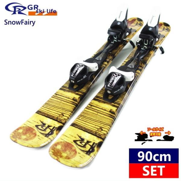 【ラスト1点お早めに!!】 ☆[90cm/85mm幅]GR ski life SnowFairy スキーボード ビンディング付 セット ファンスキー ショートスキー スノーフェアリー