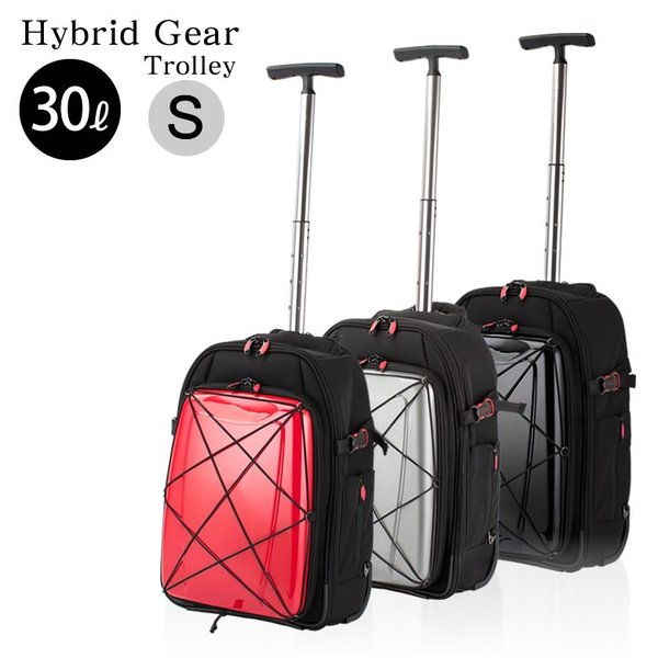 3WAY 機内持ち込み適合スーツケース HIDEO WAKAMATSU ハイブリッドギアトロリーS 異素材MIXで近未来的な外観のバックパック 大容量 送料無料