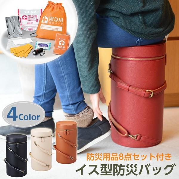 防災グッズ・防災用品 もしもの時に備えて災害から身を守る。