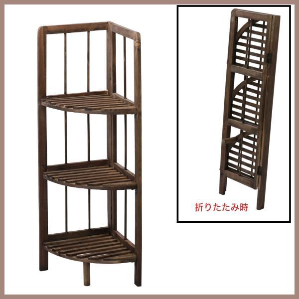 木製シェルフ 3段 使わないときは折りたたみ収納 シェルフ 木製棚 折りたたみ フォールディング 棚 ラック