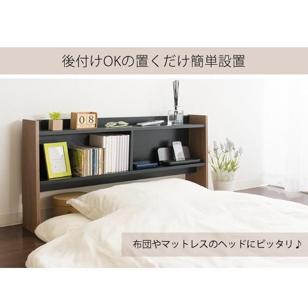 ヘッドボード ベッド収納 宮棚 後付けベッド収納 MUUR(ムール)|office-arrows|12